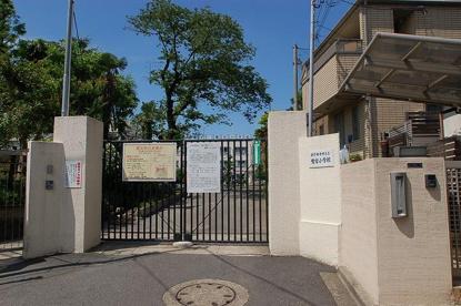 中野区立鷺宮小学校の画像4