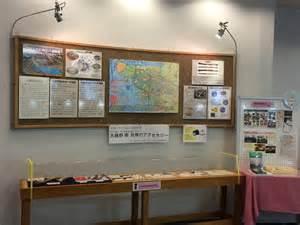 千葉市役所 緑図書館の画像2