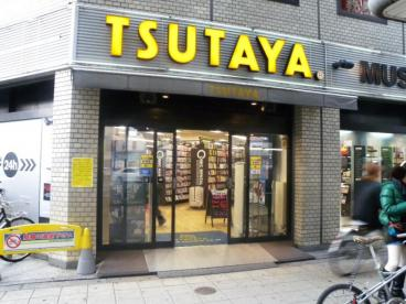 TSUTAYA天六店の画像1