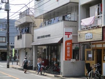 三鷹深大寺郵便局の画像1