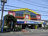 ブックオフ武蔵境連雀通り店