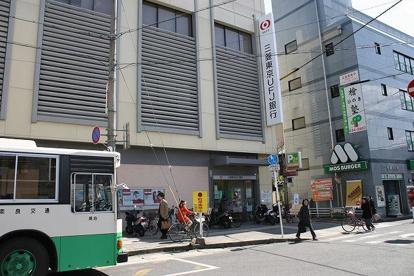 三菱東京UFJ銀行 大和郡山支店の画像1