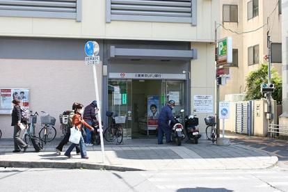 三菱東京UFJ銀行 大和郡山支店の画像3