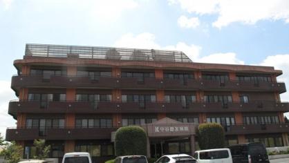 守谷慶友病院の画像1