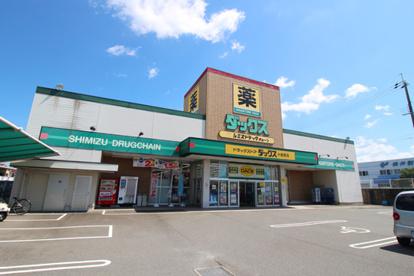 ダックス 小倉西店の画像1