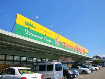 ジャパン 宇治小倉店の画像1