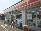 デイリーヤマザキ さいたま中浦和店