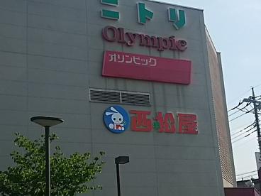西松屋チェーンオリンピック武蔵浦和店の画像1