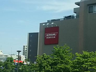 コナミスポーツクラブ武蔵浦和の画像1