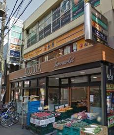 松屋明大前店の画像1