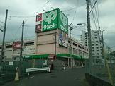 サミットストア 東浦和店