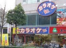 カラオケバンバン 四谷三丁目店