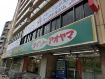 ダイソー&アオヤマ中野坂上店