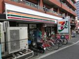 セブンイレブン中野鍋横店