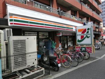 セブンイレブン中野鍋横店の画像1