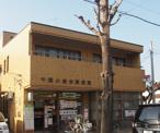 千葉小倉台郵便局