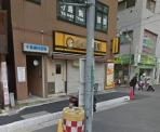 CoCo壱番屋 小田急相模原駅南口店