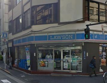 ローソン H東五反田店の画像1