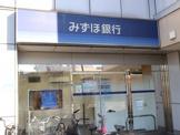 みずほ銀行都賀駅前ATM