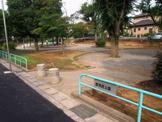 都賀西公園