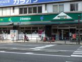 マルエツプチ「山下公園店」