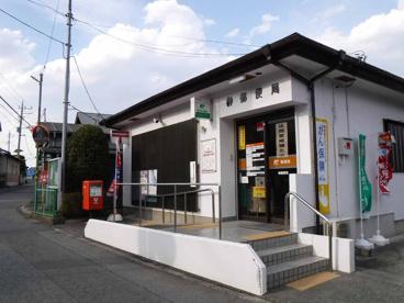 榊郵便局の画像1