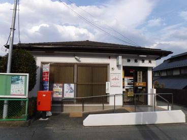 榊郵便局の画像2