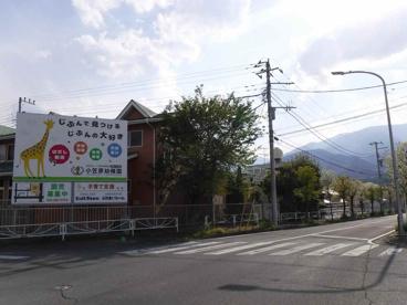 小笠原幼稚園の画像1
