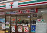 セブンイレブン 愛川中津北店