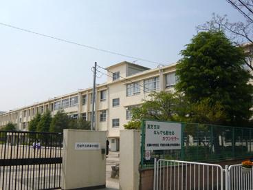 尼崎市立中学校 武庫中学校の画像1