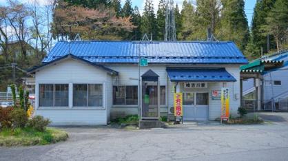 峰吉川駅の画像1