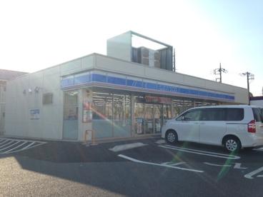 ローソン 成田美郷台一丁目店の画像1