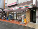 セブンイレブン 松戸六高台8丁目店