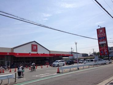 松源 岸和田中井店の画像1