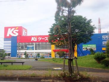 ケーズデンキ成田本店の画像1