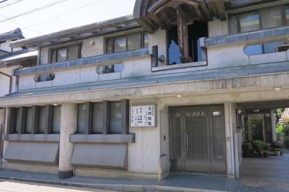 岸和田 毛利医院の画像1
