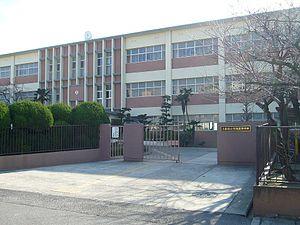 大阪府立 貝塚高等学校の画像1