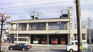 忠岡町消防署の画像1