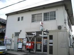 岸和田 吉井郵便局の画像1