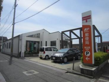 忠岡町 東忠岡郵便局の画像1