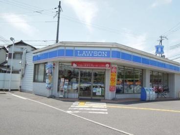 ローソン 岸和田中井町店の画像1