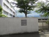 東京都立武蔵高等学校