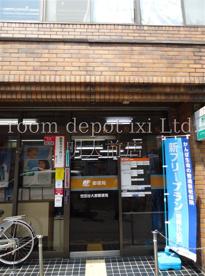 世田谷大原郵便局の画像1