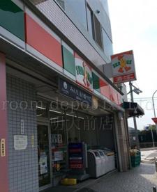 サンクス 代田橋店の画像1