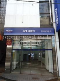 みずほ銀行 笹塚支店 代田橋駅前出張所の画像1