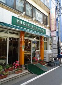 Three Kon Cafeの画像1