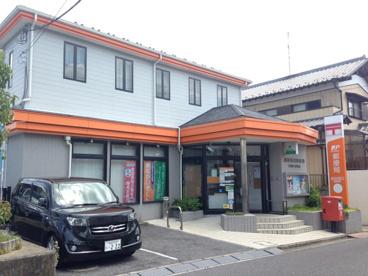 成田西口郵便局の画像1