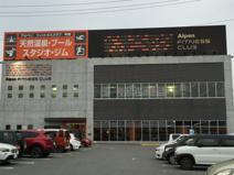 アルペンフィットネスクラブ甲府