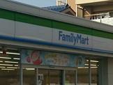 ファミリーマート川口戸塚東店