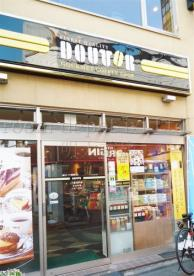 ドトールコーヒー 下高井戸店の画像1